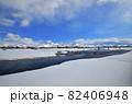 魚野川と越後三山の雪景色 82406948