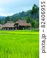 日本の原風景を見るような荻ノ島の環状集落 82406955