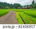 日本の原風景を見るような荻ノ島の環状集落 82406957