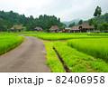 日本の原風景を見るような荻ノ島の環状集落 82406958