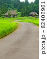 日本の原風景を見るような荻ノ島の環状集落 82406961