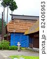 日本の原風景を見るような荻ノ島の環状集落 82406963