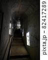 鹿児島県霧島市の千里ヶ滝に至る風景 暗いトンネルと遊歩道 82417289