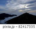 雲海。北アルプスの絶景トレイル。 82417335