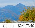 紅葉の北アルプス。絶景トレイル。日本の雄大な自然。百名山、槍ヶ岳。 82417340