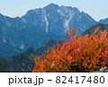 紅葉の北アルプス。絶景トレイル。日本の雄大な自然。百名山、剱岳。 82417480