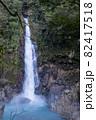 鹿児島県霧島市の千里ヶ滝 青い水が流れる霧島川の滝 82417518
