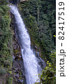 鹿児島県霧島市の千里ヶ滝 青い水が流れる霧島川の滝 82417519
