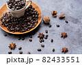 コーヒー豆 82433551