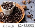 コーヒー豆 82433553