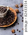 コーヒー豆 82433554