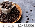 コーヒー豆 82433559