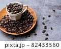 コーヒー豆 82433560