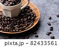 コーヒー豆 82433561