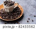 コーヒー豆 82433562