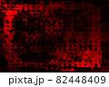 暴力的なイメージのスティールボード 82448409