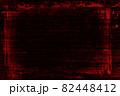 暴力的なイメージの鉄の板 82448412