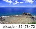 奄美大島の公園から見える海岸風景 大和大金久 82473472