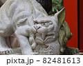 狛犬 82481613