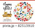 虎の年賀状とお正月小物のイラストベクター素材 82513910