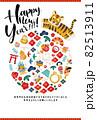 虎の年賀状とお正月小物のイラストベクター素材 82513911