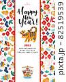 可愛い張子の虎とお正月小物の帯風イラストベクター素材 82519539