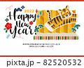 金屏風から飛び出す寅 屏風の虎の可愛い年賀状 イラストベクター素材 82520532