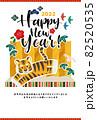 金屏風から飛び出す寅 屏風の虎の可愛い年賀状 イラストベクター素材 82520535