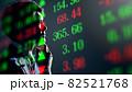 株価の一覧ボードと投資家 82521768
