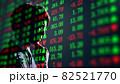 株価の一覧ボードと投資家 82521770
