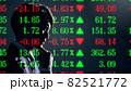 株価の一覧ボードと投資家 82521772