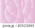 曲面が交差するピンクのグラデーションテクスチャ 82523893