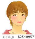 ショートカットでボーイッシュなかわいい女の子 82540957