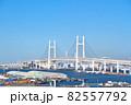 横浜ベイブリッジ(晴天、横位置) 82557792
