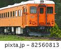 """""""保存車両 ディゼルカー 幸福駅 北海道"""" イラストイメージ 82560813"""