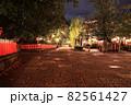 深夜の祇園白川 82561427