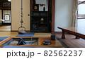 和様折衷家屋の囲炉裏と飾り棚 82562237