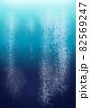 水中イメージ背景イラスト 82569247