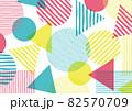 レトロポップな三角四角丸の幾何学模様 82570709