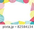 レトロポップな三角四角丸の幾何学模様フレーム 82584134