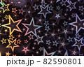 キラキラの星 82590801