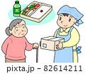 介護食・配食サービス活用 82614211
