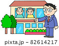 介護施設・高齢者施設 82614217