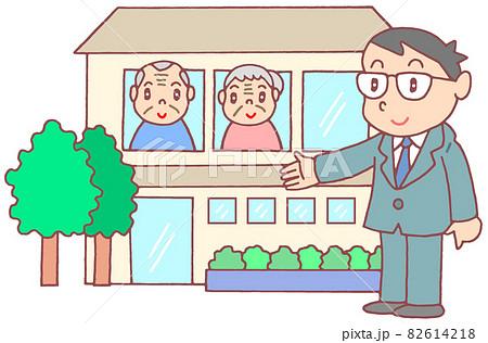 介護施設・高齢者施設 82614218