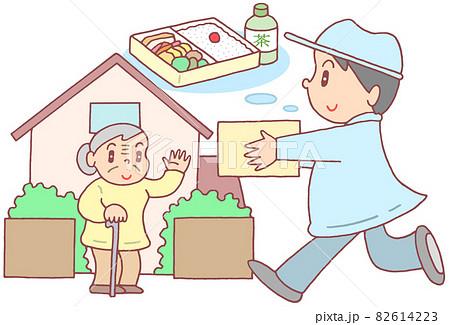 介護食・配食サービス活用 82614223