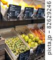 フランスの果物売り場 82629246
