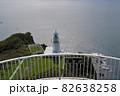 地球岬灯台 白亜の灯台 北海道室蘭市絵鞆半島 82638258