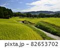 【奈良県御所市】田園風景 82653702