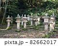 高鍋町 秋月墓地 82662017