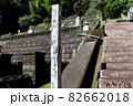 秋月墓地(大龍寺墓地)入口 82662018
